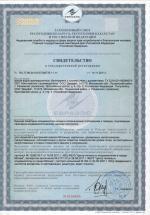 Сертификат на краски